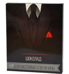 """Шоколадный набор XL """"Шоколад для мужчин"""" купить в интернет магазине подарков ПраздникШоп"""