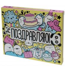 """Шоколадный набор """"Поздравляю"""" купить в интернет магазине подарков ПраздникШоп"""