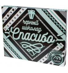 """Шоколадный набор с черным шоколадом """"Спасибо"""" купить в интернет магазине подарков ПраздникШоп"""