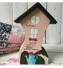 Домик нежности, любви и заботы для любимой бабули купить в интернет магазине подарков ПраздникШоп