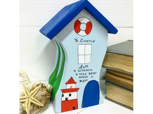 Дом, в котором в тебя верят, любят и ждут купить в интернет магазине подарков ПраздникШоп