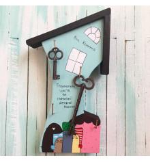 """Ключница настенная """"Домик счастья и гармонии дружной семьи"""" купить в интернет магазине подарков ПраздникШоп"""