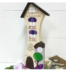 """Ключница настенная """"Дом, в котором живет счастливая семья"""" купить в интернет магазине подарков ПраздникШоп"""