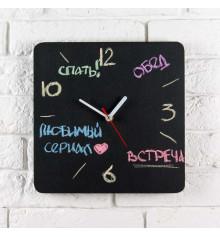 """Часы настенные """"Меловые"""" купить в интернет магазине подарков ПраздникШоп"""