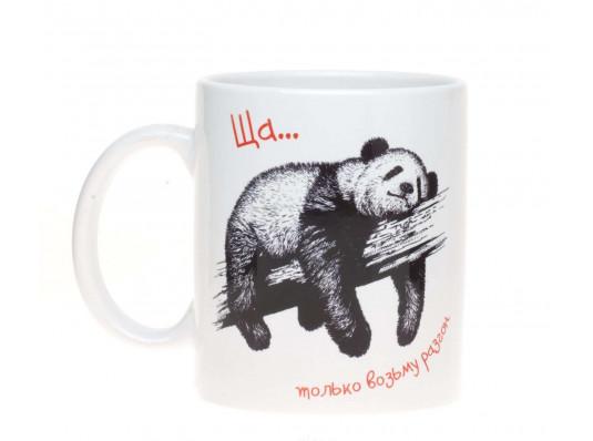"""Чашка """"Ща, только возьму разгон"""" купить в интернет магазине подарков ПраздникШоп"""
