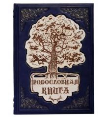 """Родословная книга """"Семейное древо"""" купить в интернет магазине подарков ПраздникШоп"""