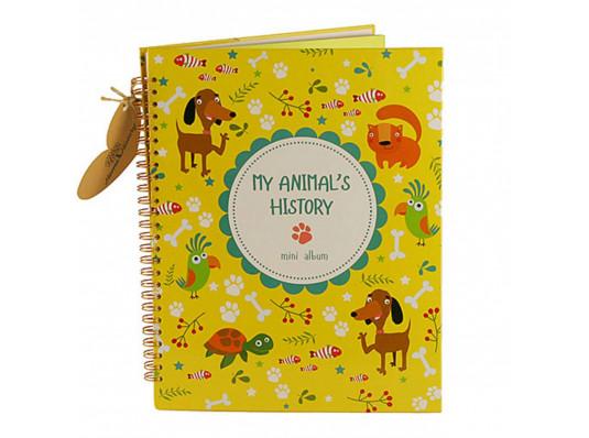 """Фотоальбом """" My Animal's History"""" купить в интернет магазине подарков ПраздникШоп"""