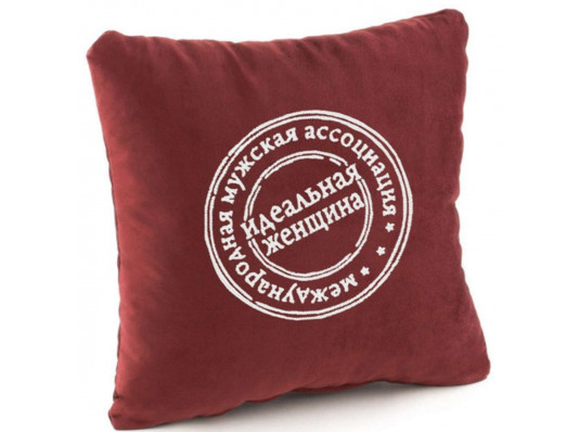 Подушка «I am sexy», 4 цвета купить в интернет магазине подарков ПраздникШоп