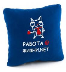 Подушка «Работа @ жизни.net», 4 цвета купить в интернет магазине подарков ПраздникШоп