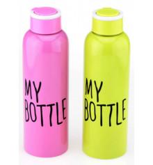 """Термос большой """"My bottle"""", 2 цвета купить в интернет магазине подарков ПраздникШоп"""
