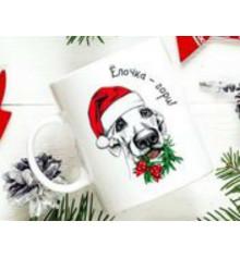 """Чашка с собакой """"Ёлочка гори"""" купить в интернет магазине подарков ПраздникШоп"""