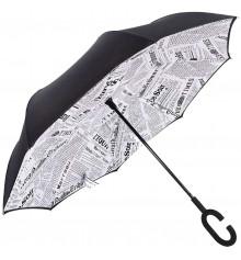 """Ветрозащитный зонт """"Up-Brella"""", journal white купить в интернет магазине подарков ПраздникШоп"""