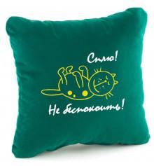 Подушка «Сплю, не беспокоить», 7 цветов купить в интернет магазине подарков ПраздникШоп