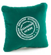 Подушка «Идеальный мужик», 5 цветов купить в интернет магазине подарков ПраздникШоп