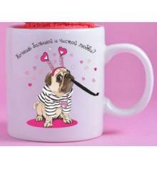 """Чашка """" Хочешь большой и чистой любви?"""" купить в интернет магазине подарков ПраздникШоп"""