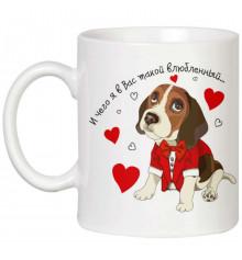 Чашка «И чего я в Вас такой влюблённый» купить в интернет магазине подарков ПраздникШоп