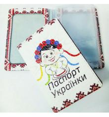 """Кожаная обложка для автодокументов, ID-карты """"Украинка"""" купить в интернет магазине подарков ПраздникШоп"""