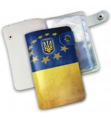 """Кожаная кредитница на кнопке """"Флаг Украины"""", 20 карт купить в интернет магазине подарков ПраздникШоп"""