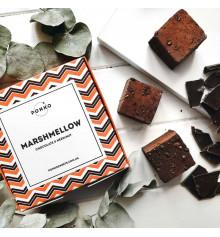 """Маршмеллоу """"Шоколад & Фундук"""" купить в интернет магазине подарков ПраздникШоп"""