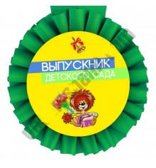 """Медаль """"Выпускник детского сада"""" купить в интернет магазине подарков ПраздникШоп"""