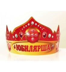 """Корона """"Юбилярша"""", кортон купить в интернет магазине подарков ПраздникШоп"""