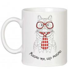 """Чашка """"Маємо те, що маємо"""" купить в интернет магазине подарков ПраздникШоп"""