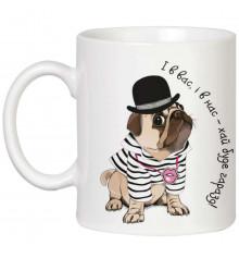 """Чашка """"І в нас, і в вас - хай буде гаразд"""" купить в интернет магазине подарков ПраздникШоп"""