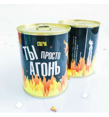 Свеча «Ты просто Агонь» купить в интернет магазине подарков ПраздникШоп