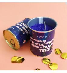 Свеча «Электрическая лампочка» купить в интернет магазине подарков ПраздникШоп