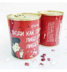 Свеча «Люди как свечи: либо горят,либо в ж*пу их» купить в интернет магазине подарков ПраздникШоп