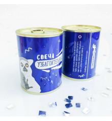 Свеча «Узбагоительная» купить в интернет магазине подарков ПраздникШоп