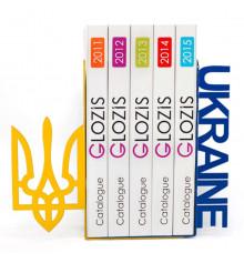 """Упоры для книг """"Ukraine"""" купить в интернет магазине подарков ПраздникШоп"""