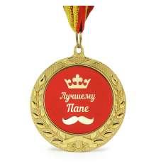 """Медаль """"Лучшему папе"""" купить в интернет магазине подарков ПраздникШоп"""