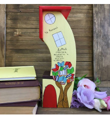 Домик счастья, мудрости и добра лучшего учителя купить в интернет магазине подарков ПраздникШоп