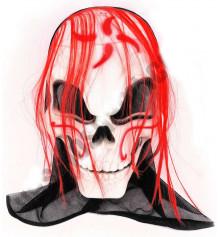 Маска призрак с капюшоном купить в интернет магазине подарков ПраздникШоп