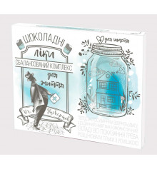 "Шоколадный набор ""Шоколадні ліки"", сбалансований комплекс для життя купить в интернет магазине подарков ПраздникШоп"