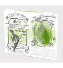 "Шоколадный набор ""Шоколадні ліки"", щоб все було добре купить в интернет магазине подарков ПраздникШоп"