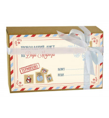 """Шоколадный набор """"Письмо от Деда Мороза"""" купить в интернет магазине подарков ПраздникШоп"""