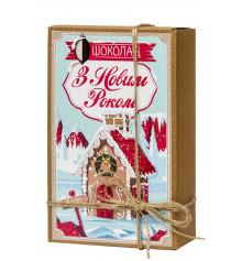 """Шоколадный набор """"З Новим роком"""" купить в интернет магазине подарков ПраздникШоп"""