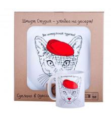 Набор чашка и тарелка — «Вы интересная чудачка» купить в интернет магазине подарков ПраздникШоп