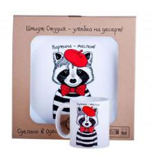 Набор чашка и тарелка «Картина маслом» купить в интернет магазине подарков ПраздникШоп