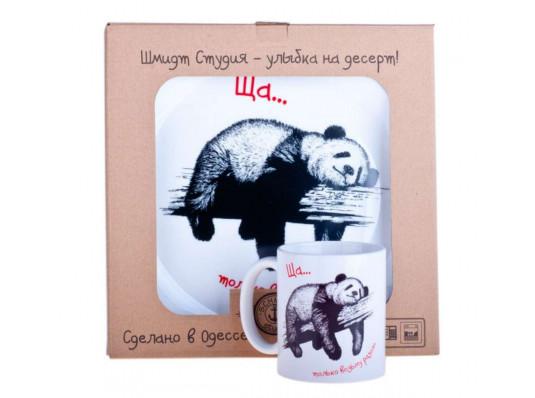 Набор чашка и тарелка «Ща только возьму разгон» купить в интернет магазине подарков ПраздникШоп