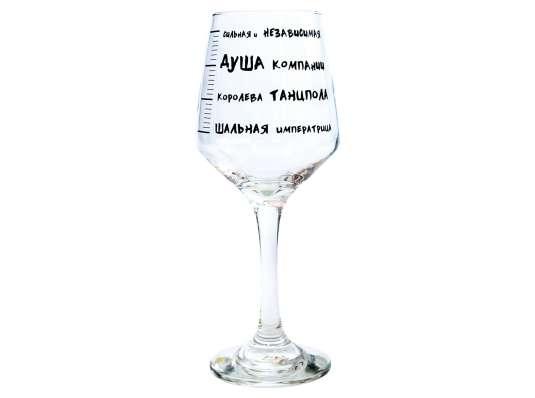 """Бокал """"Шкала опьянения"""" купить в интернет магазине подарков ПраздникШоп"""