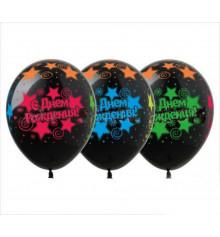 """Воздушные шары """"С Днем Рождения"""", 12' купить в интернет магазине подарков ПраздникШоп"""