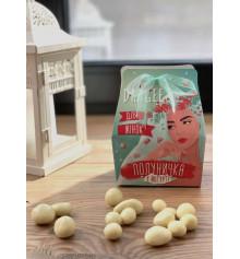 Драже «Для жінок», клубничка в йогурте купить в интернет магазине подарков ПраздникШоп