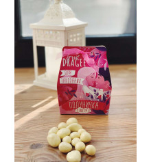 Драже «Для закоханих», клубничка в йогурте купить в интернет магазине подарков ПраздникШоп