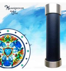 """Калейдоскоп """"Blue"""" купить в интернет магазине подарков ПраздникШоп"""
