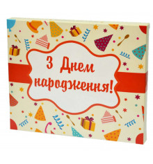 """Шоколадный набор XL """"З Днем Народження"""" купить в интернет магазине подарков ПраздникШоп"""