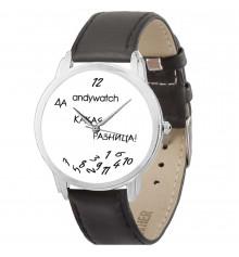 """Наручные часы """"Какая разница"""" купить в интернет магазине подарков ПраздникШоп"""