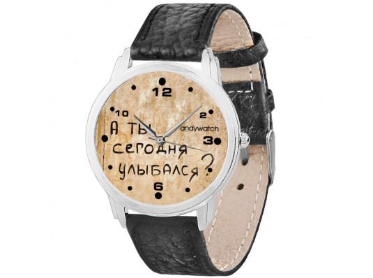 """Наручные часы """"А ты сегодня улыбался?"""" купить в интернет магазине подарков ПраздникШоп"""